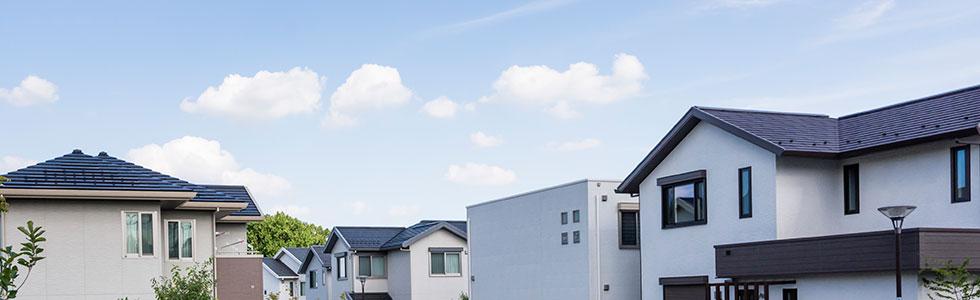 定期的に屋根メンテナンスが必用な3つの理由